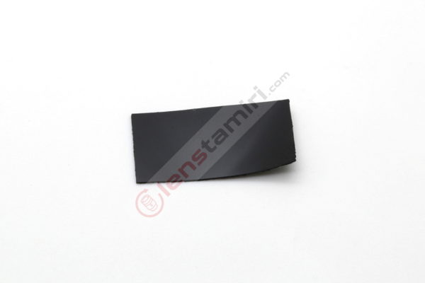 Sheet Dust Shield